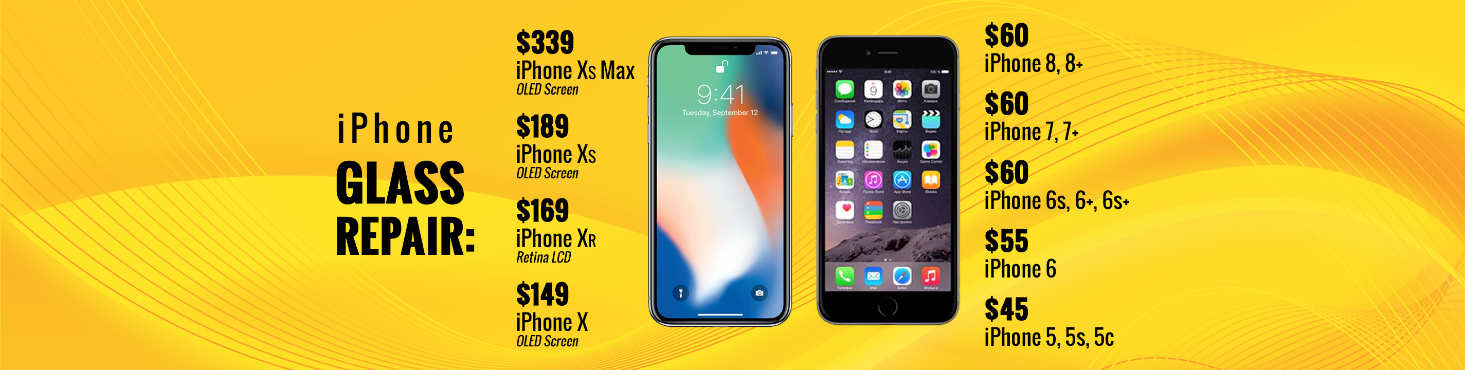 Screen-Repair-Pricing-Banner-5.14.19